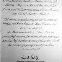 Ernst-Reuter-Plakette